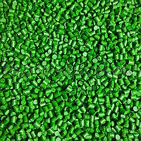 Мастербатч зеленого GREEN MG64058
