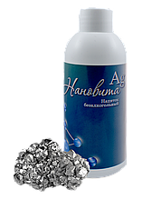 Коллоидное серебро НаноВита 14 при онкологии