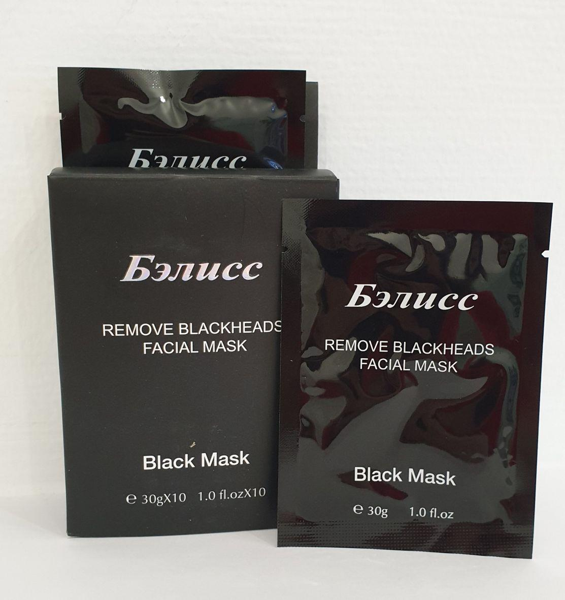 Маска плёнка от чёрных точек Бэлисс BLACK MASK  ( 10 пакетиков)