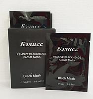 Маска плёнка от чёрных точек Бэлисс BLACK MASK  ( 10 пакетиков), фото 1