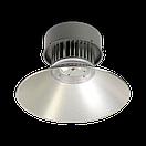 Светильник колокол светодиодный, фото 4