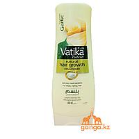 Кондиционер для ломких и выпадающих волос с Чесноком Ватика (Garlic Vatika DABUR), 400 мл