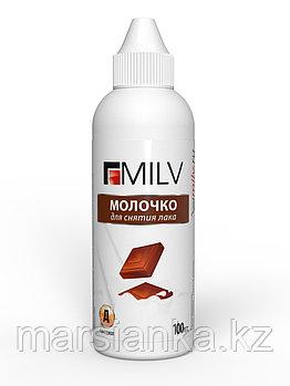 """Молочко для снятия лака """"Шоколад"""" Milv, 100мл"""