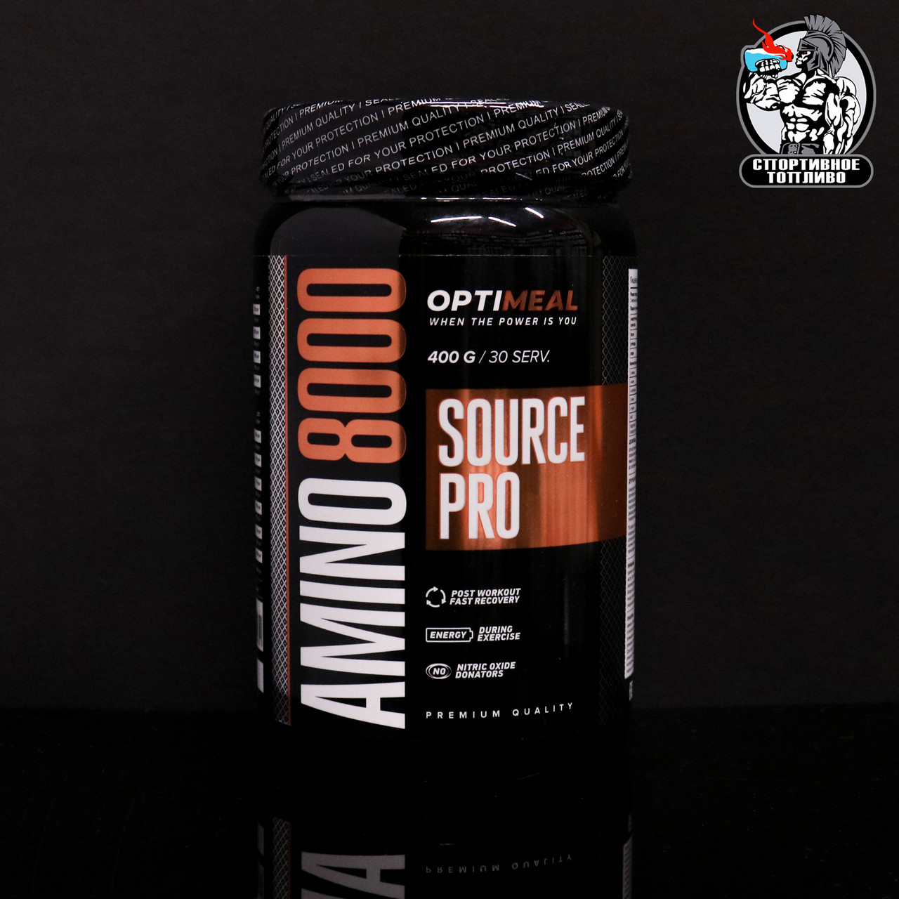 OptiMeal - Amino Source PRO 400гр/30порций