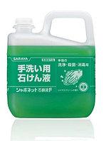 Мыло пенящееся для UD1000, 1 литр,SHAVONET UM-P5
