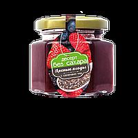 """Десерт без сахара """"Лесные ягодки с семенами чиа"""""""