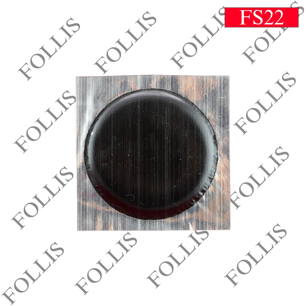 F-32 (Dia 32mm) Foil-back tube repair unit(пачка)