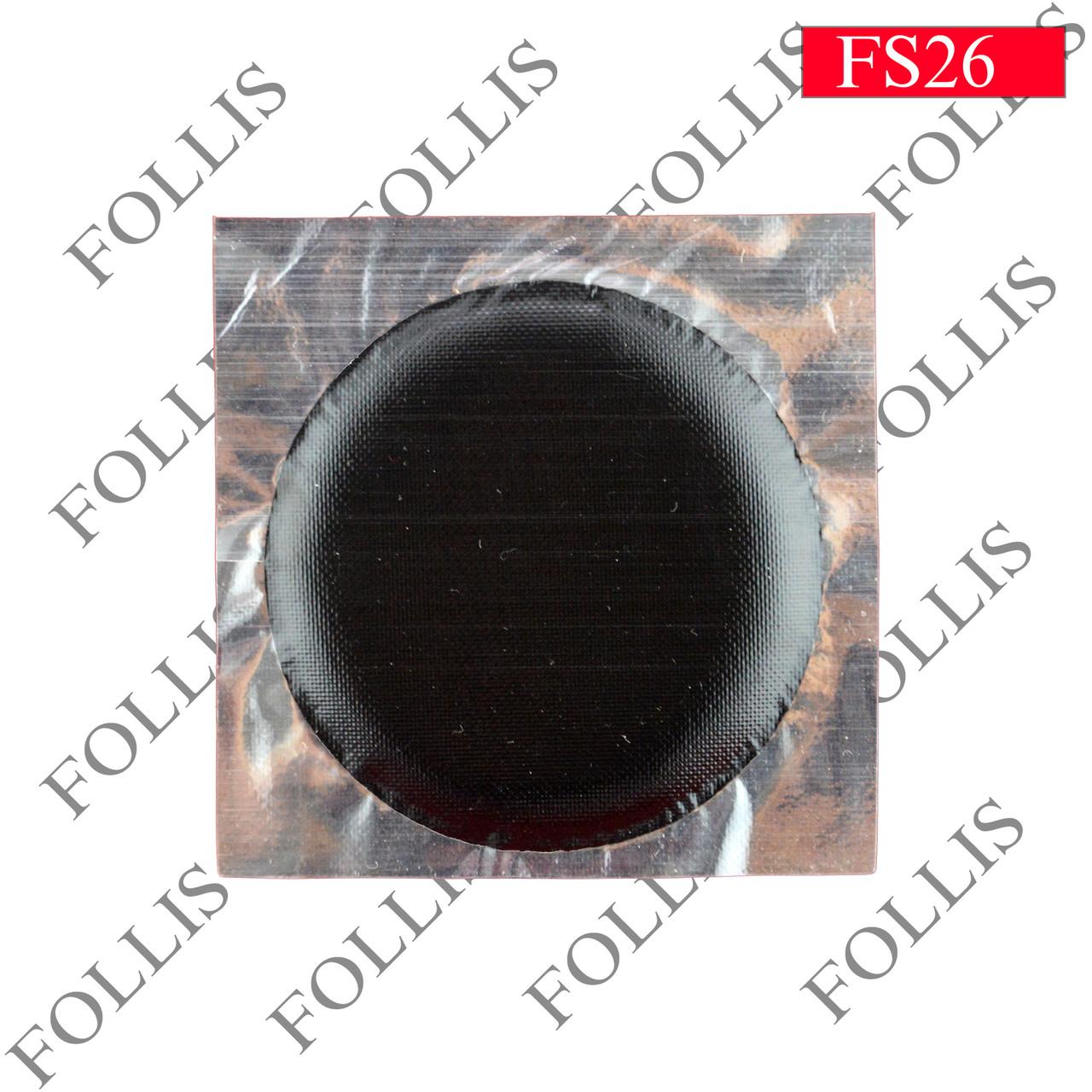 F-79 (Dia 79mm) Foil-back tube repair unit(пачка)