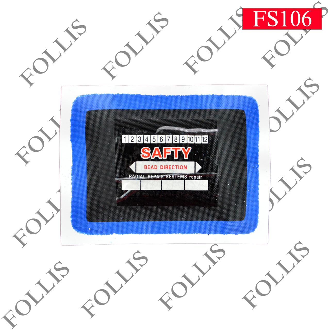 SR-10 (56x77mm)  1 ply,blue vulcanizing gum white backing