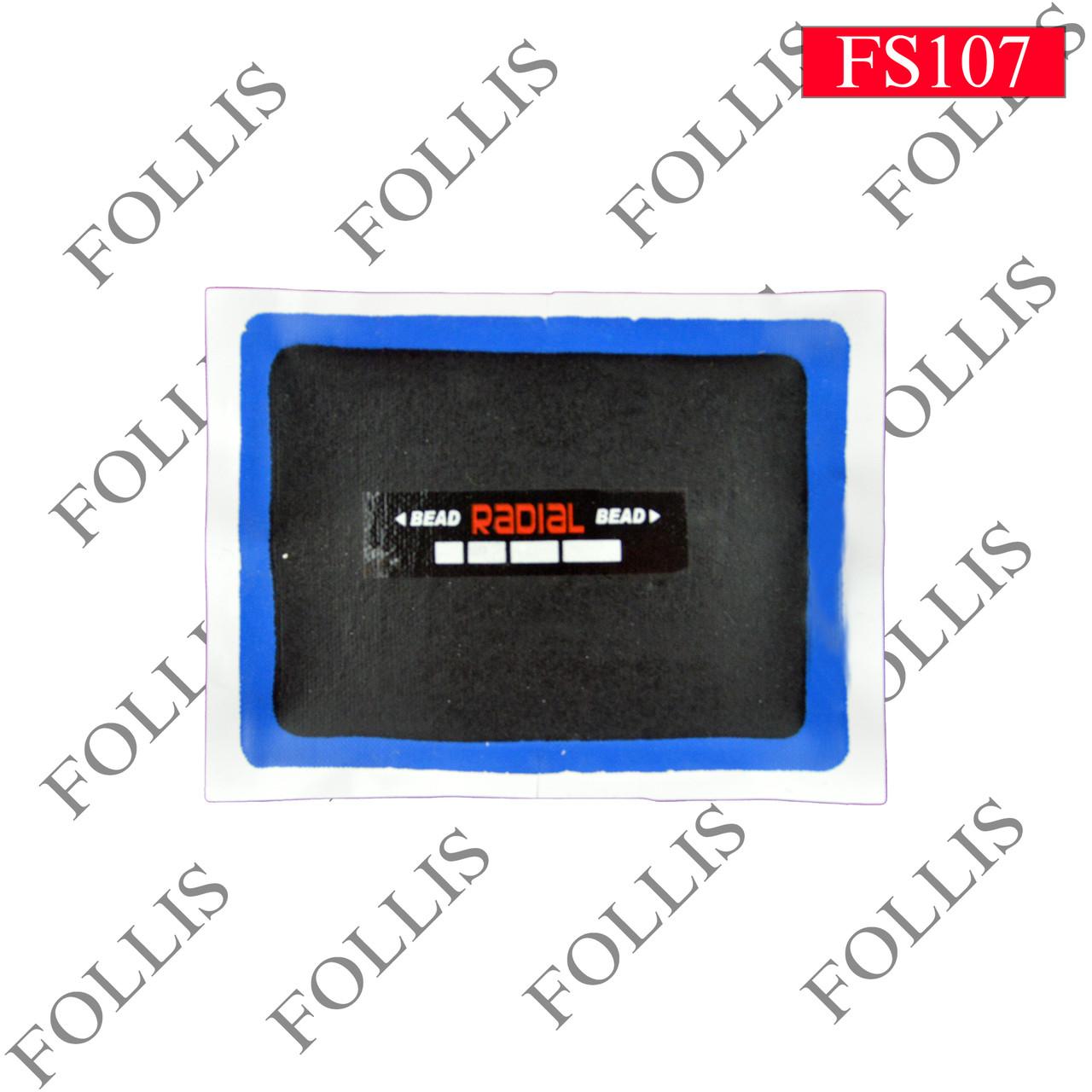 SR-12  (70x120mm)  1 ply,blue vulcanizing gum white backing