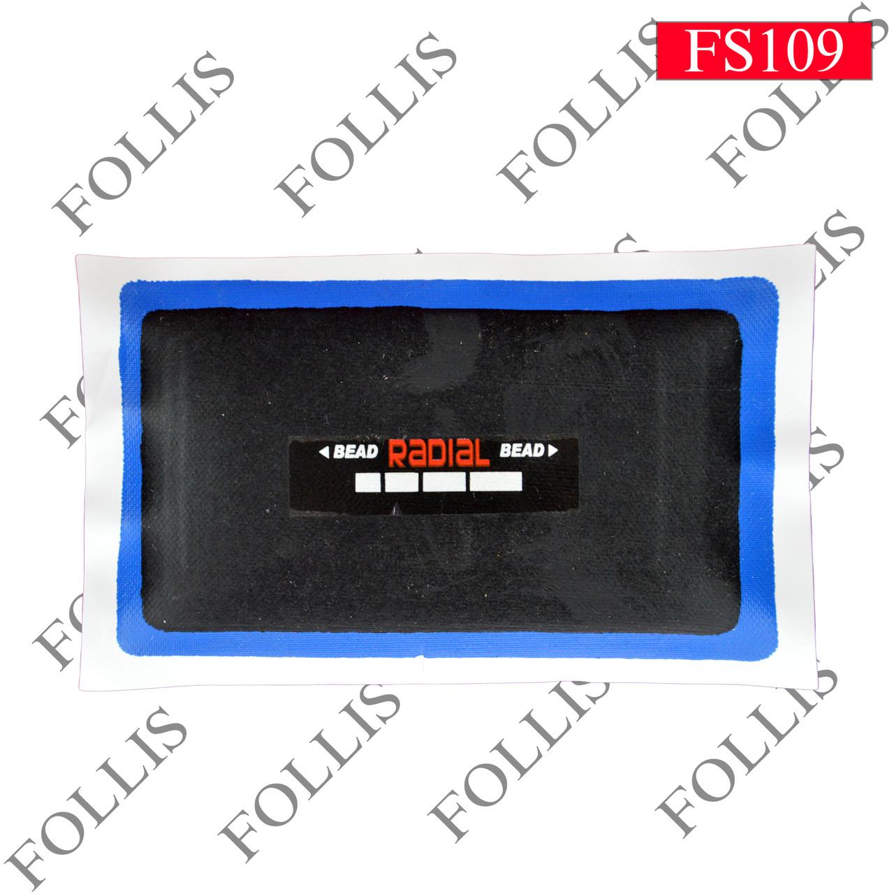 SR-20  (85x135mm) 2 ply,blue vulcanizing gum white backing