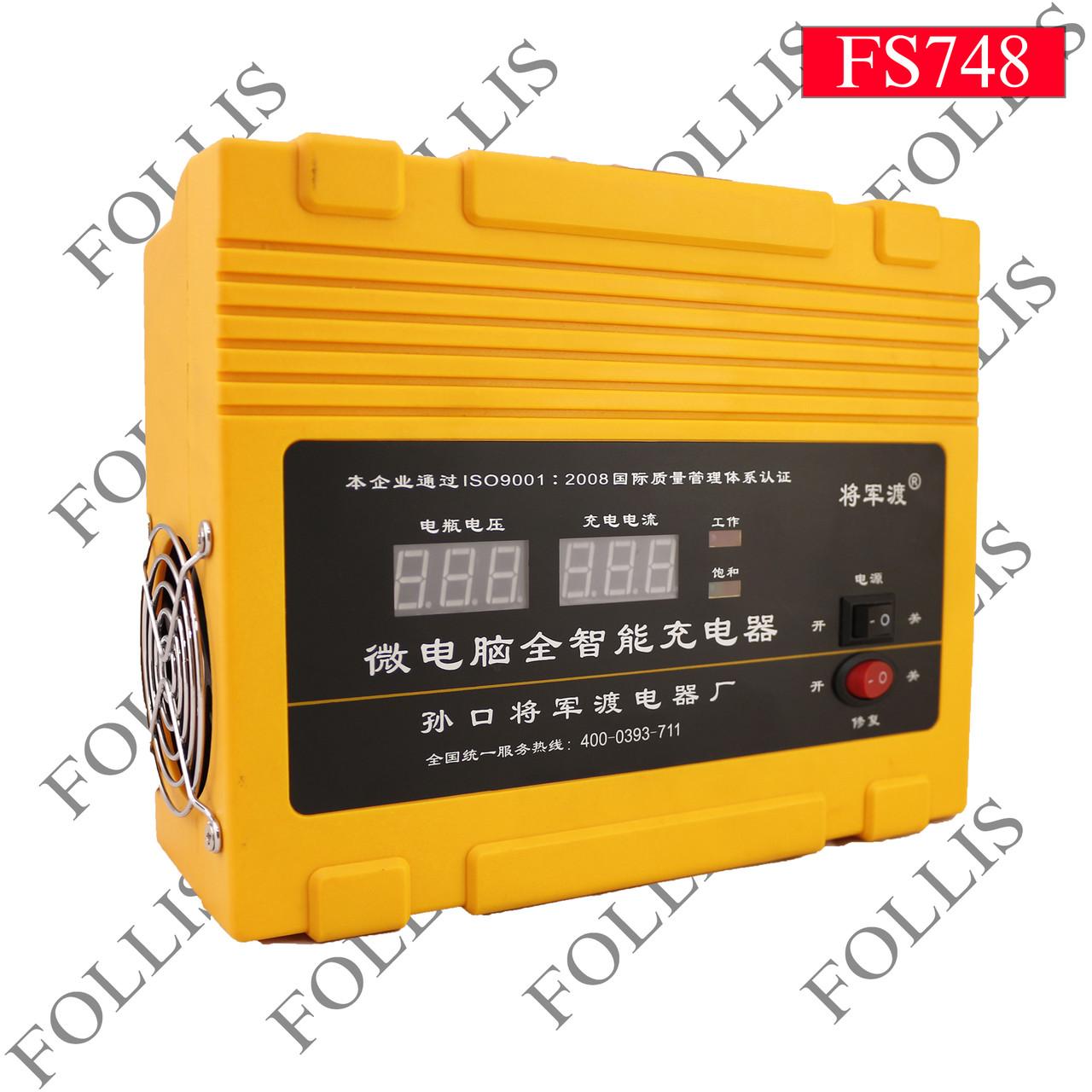 Зарядный устройства желтый большой