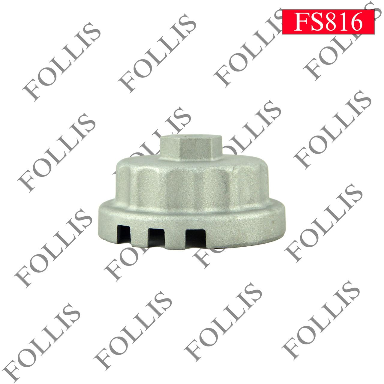 Инструмент для фильтр ZG-027