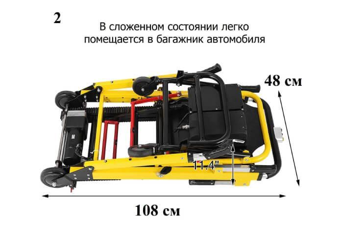 Лестничный подъемник для инвалидов мобильный - фото 2