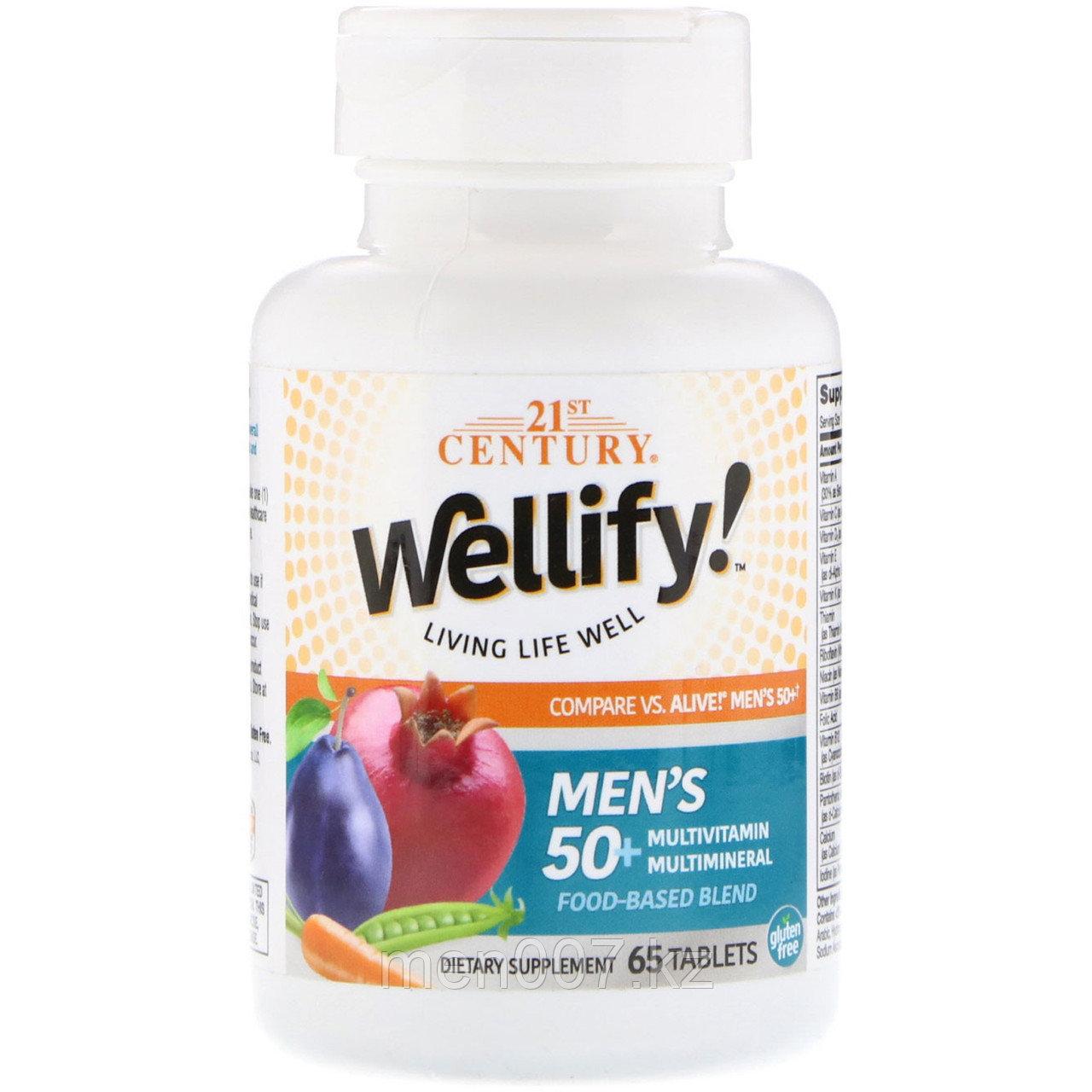 Мультивитамины для мужчин старше 50 лет Wellify! от 21 century США (65 таблеток)
