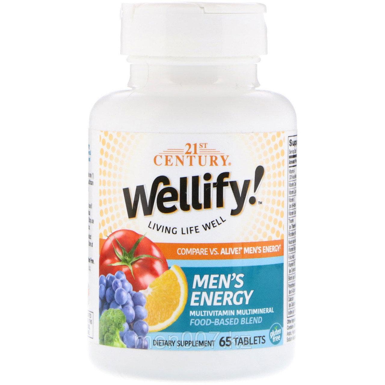 БАД Мультивитамины для мужчин Wellify! от 21 century США (65 таблеток)