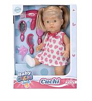 Кукла CUCHI 40 см (Falca, Испания)