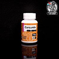 Chikalab - Curcumin 60капс/30порций