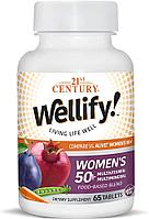 Мультивитамины для женщин старше 50 лет Wellify! от 21 century США (65 таблеток)