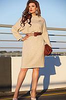 Женское осеннее трикотажное бежевое нарядное большого размера платье Vittoria Queen 11923 бежевый 48р.