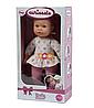 Кукла LLORO 45 см (Falca, Испания)
