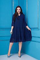 Женское осеннее шифоновое синее нарядное большого размера платье Anastasia 251 синий 50р.