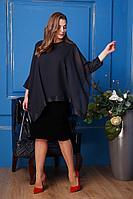 Женский осенний шифоновый черный нарядный большого размера комплект с платьем Anastasia 502 черный 52р.