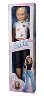 Кукла Дженни модница 105 см (Falca, Испания)