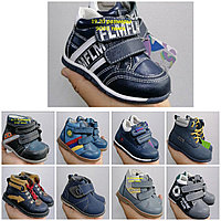 Кожаные ортопедические ботиночки для мальчиков и девочек на осень и весну. Распродажа со склада мелким оптом.