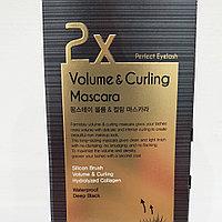 Тушь для ресниц объем и подкручивание 2X PERFECT EYELASH VOLUME & CURLING MASCARA 12G (FARM STAY, фото 1