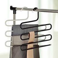 Вешалка многофункциональная для брюк