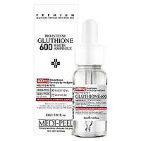 Осветляющая ампульная сыворотка с глутатионом Medi-Peel Bio-Intense Gluthione 600 White Ampoule