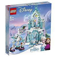 LEGO Disney Frozen Волшебный ледяной замок Эльзы