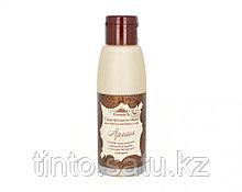 Гидрофильное масло СпивакЪ для снятия макияжа Аргана