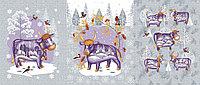 Набор полотенец 3 шт. животные, серый