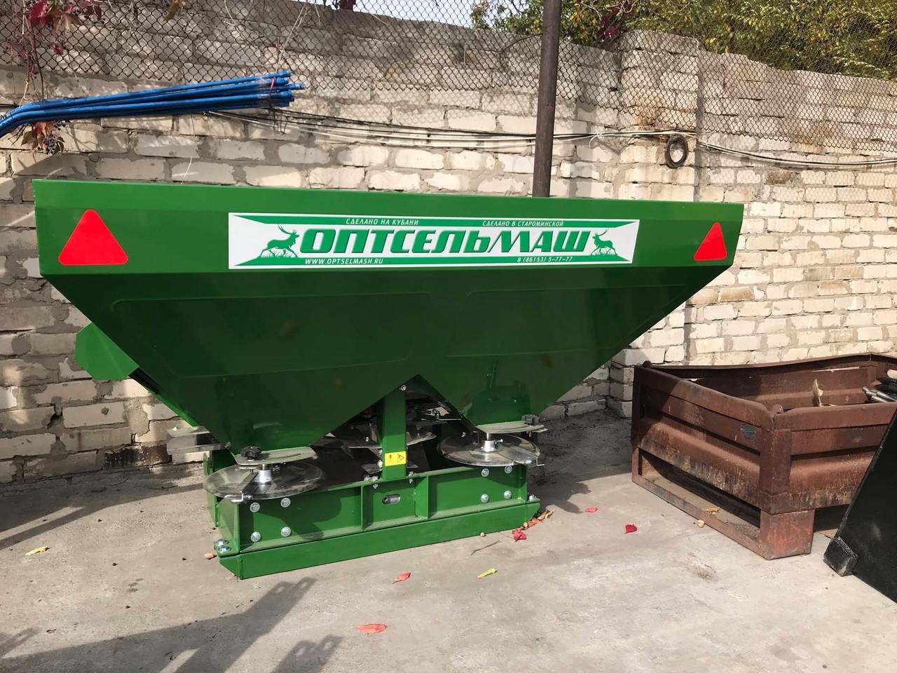 Разбрасыватель минеральных удобрений РУМ 900 литров Фермер