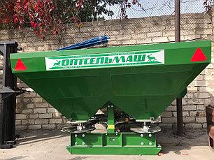 Разбрасыватель минеральных удобрений РУМ 900 литров Фермер, фото 3