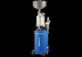 Экстрактор для замены масла 65 литров, бак с предкамерой пневматический. KING TONY 9TVP1-65A-B