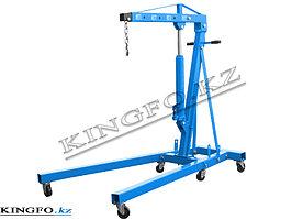 Кран подкатной гидравлический складной 2 тонны. KING TONY 9TY1341-02A-B