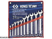 Набор комбинированных ключей 10 пр KING TONY 1210MR, фото 1