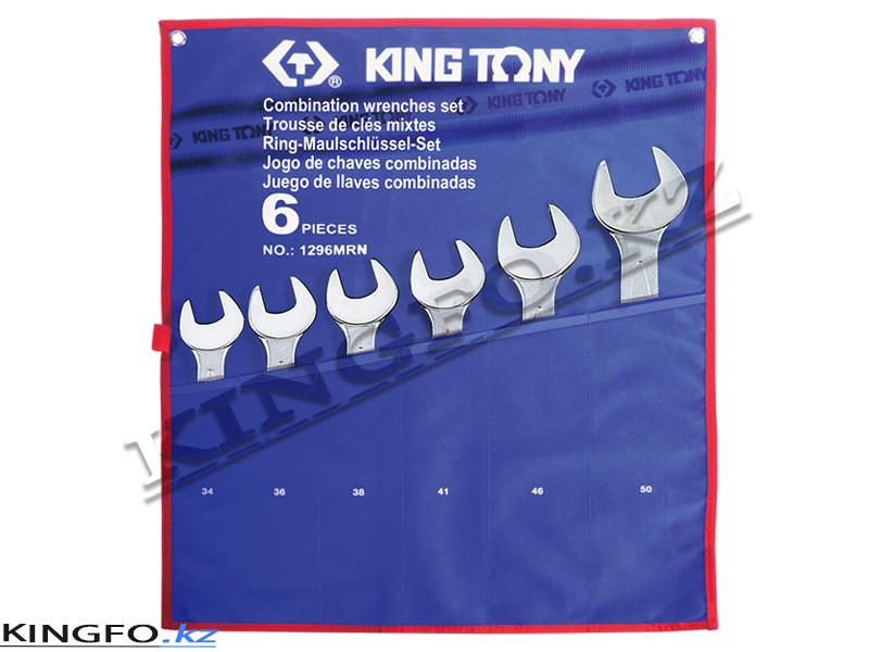 Набор комбинированных ключе 6 пр KING TONY 1296MRN