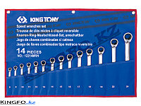 Набор комбинированных ключей с трещоткой 14 пр KING TONY12214MRN