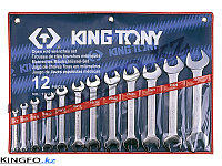 Набор рожковых ключей 12 пр KING TONY 1112MR