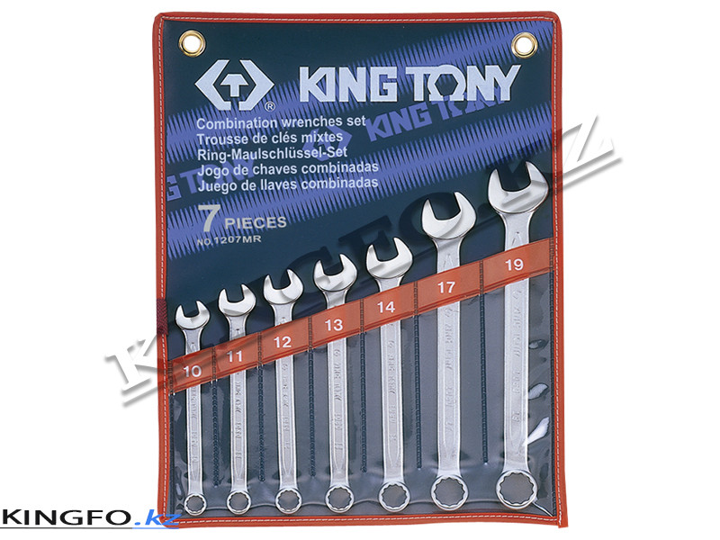 Набор комбинированных ключей 7 пр KING TONY 1207MR