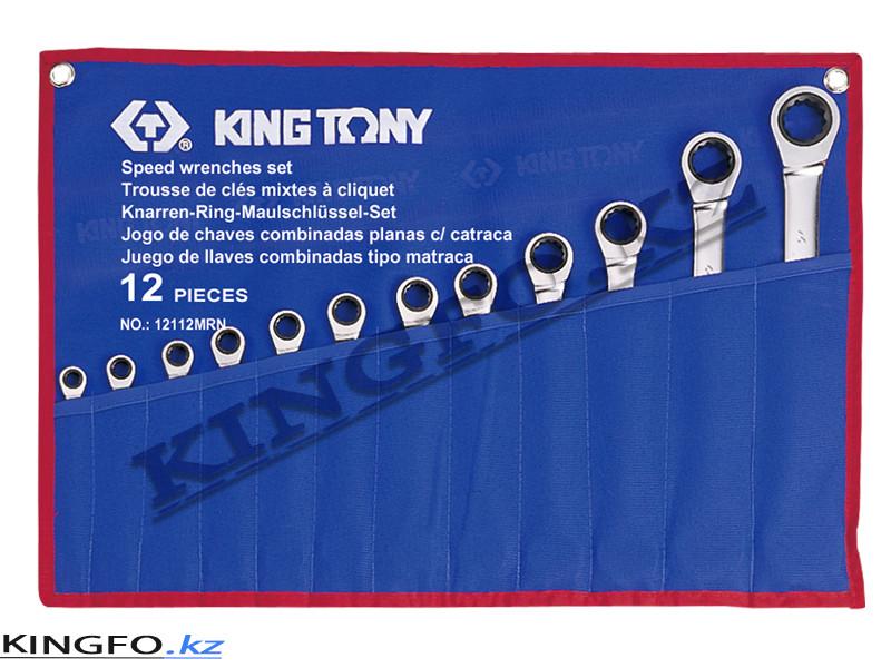 Набор комбинированных ключей с трещоткой 12 пр KING TONY 12112MRN