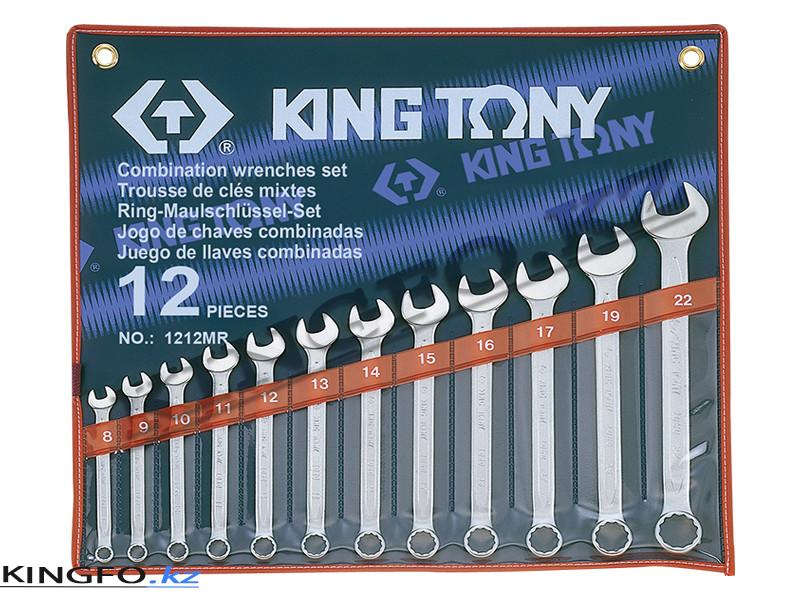 Набор комбинированных ключей 12 пр KING TONY 1212MR