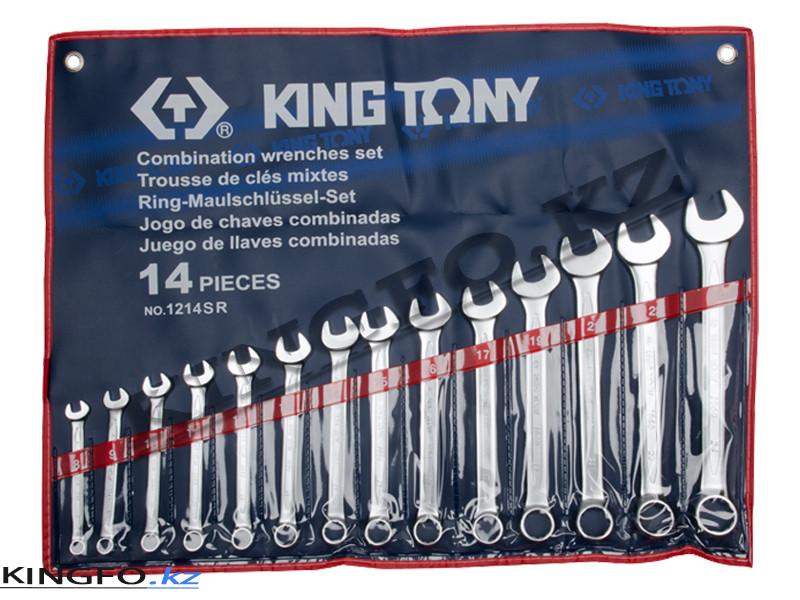 Набор дюймовых ключей 14 пр KING TONY 1214SR