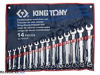 Набор дюймовых ключей 14 пр KING TONY 1214SR, фото 1