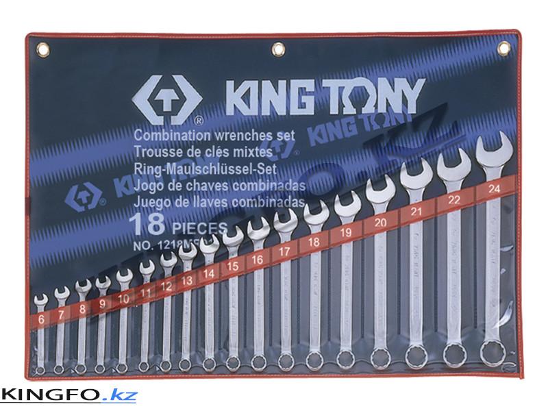 Набор комбинированных ключей 18 пр KING TONY 1218MR01