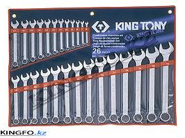 Набор комбинированных ключей 26 пр KING TONY 1226MR